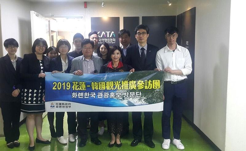 早上拜訪旅行協會KATA (1)