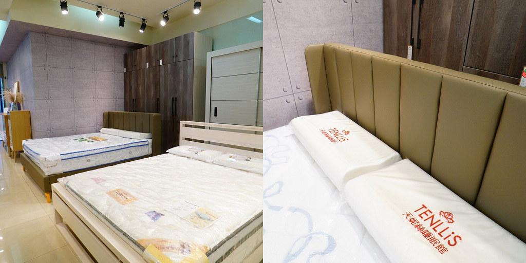 竹北家具行推薦 沙發化妝台床