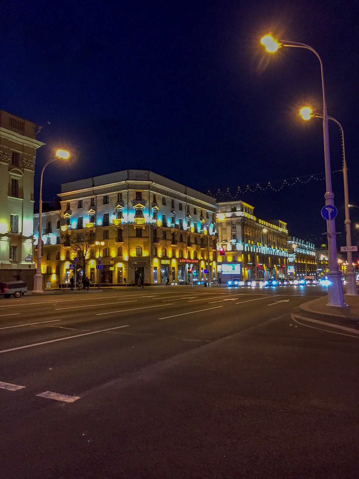 Minsk by night