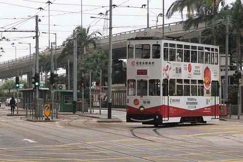Tram #9 departs the Shek Tong Tsui Terminus