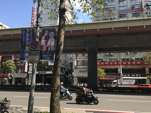 ubiquitous sight in Taiwan: motor scooters. From Travel to Asia: A New Understanding–Taipei, Taiwan