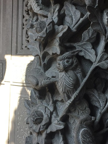 pillar detail. From Travel to Asia: A New Understanding–Taipei, Taiwan