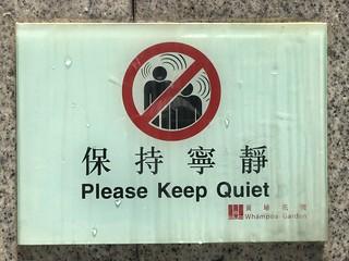 No head banging, Hong Kong