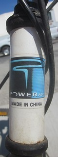 Powerade.taiwan.white