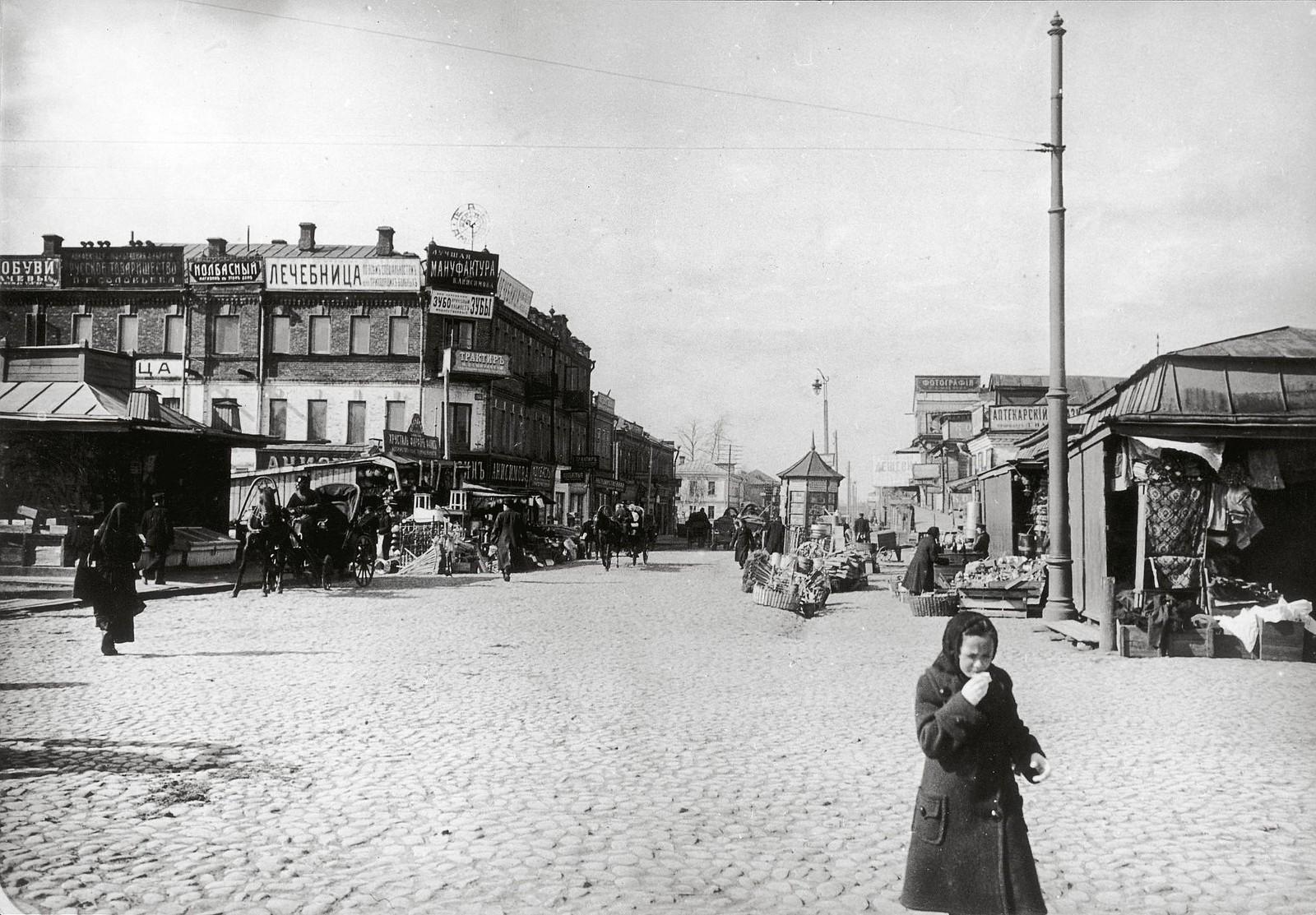 Александровская улица. 1914