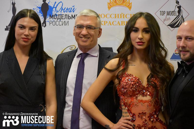 Missis Rossijskaya krasavica_013