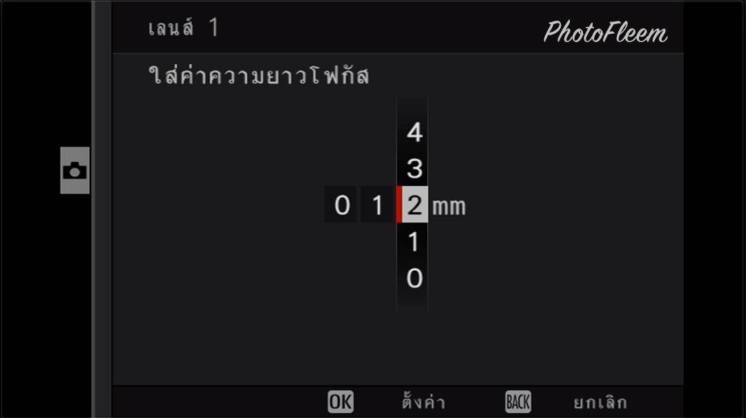 fujifilm-xt30-lens-manual-focus-06