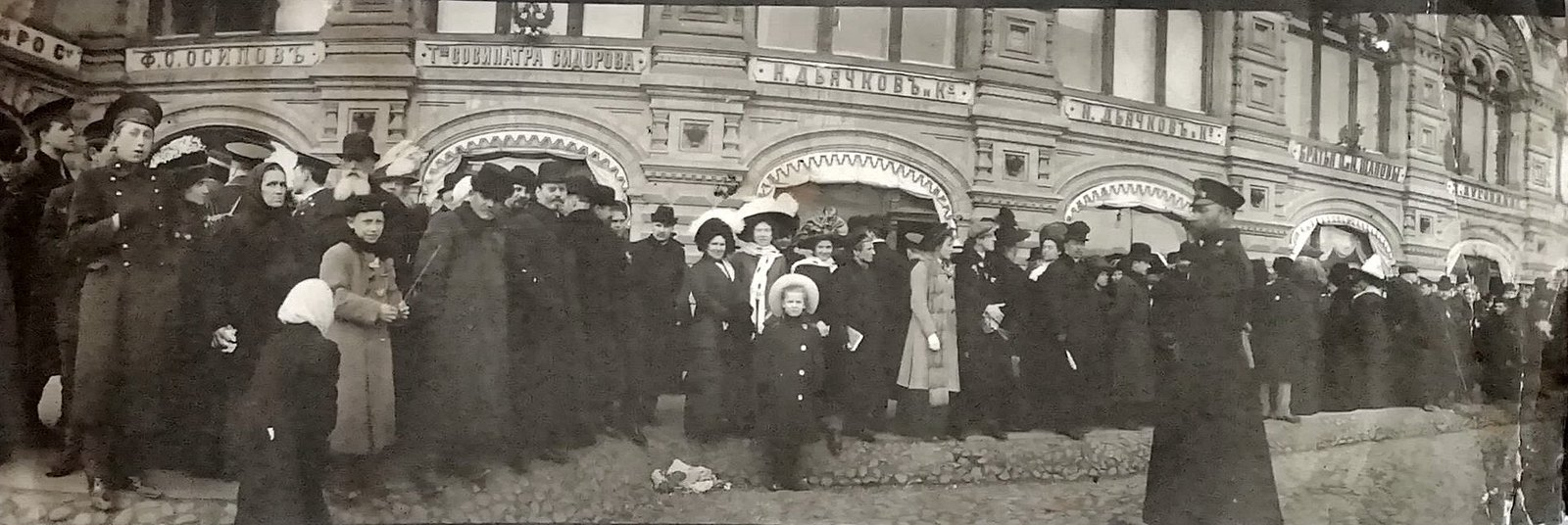Верхние торговые ряды. 1910-е