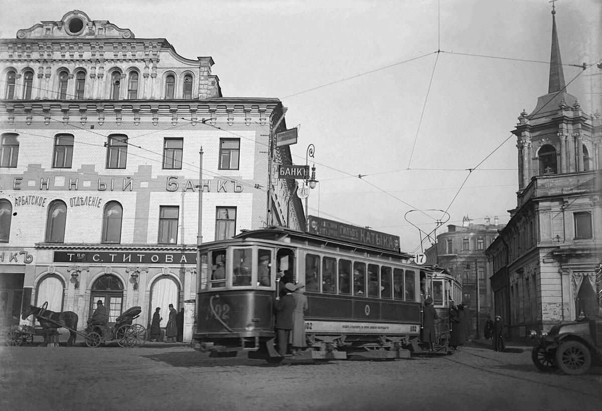 Арбатская площадь. 1917