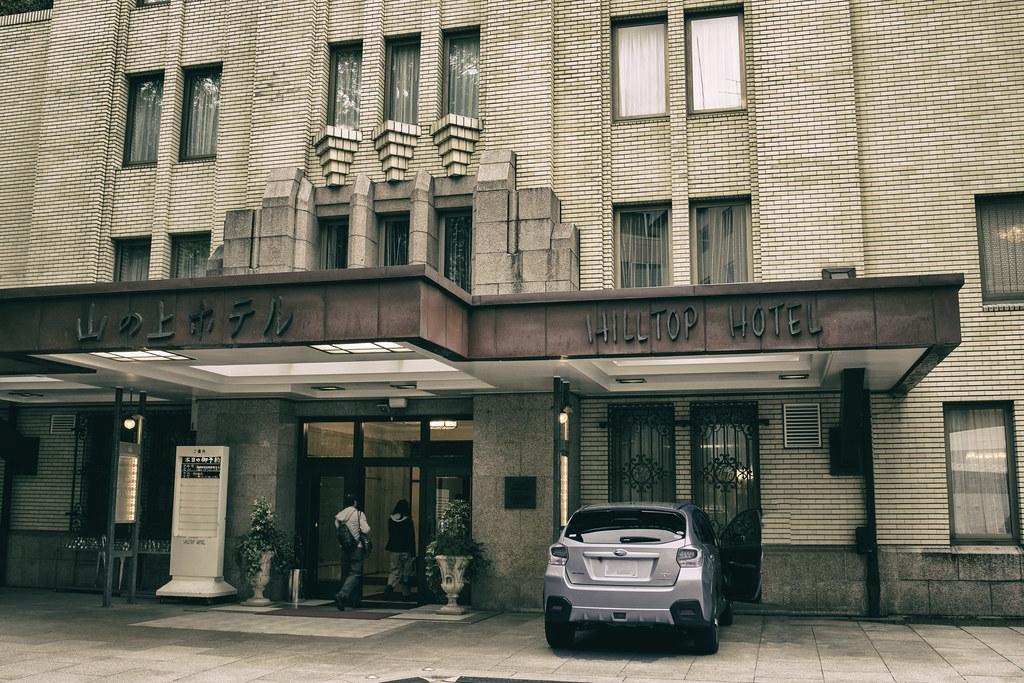 山の上ホテル_04