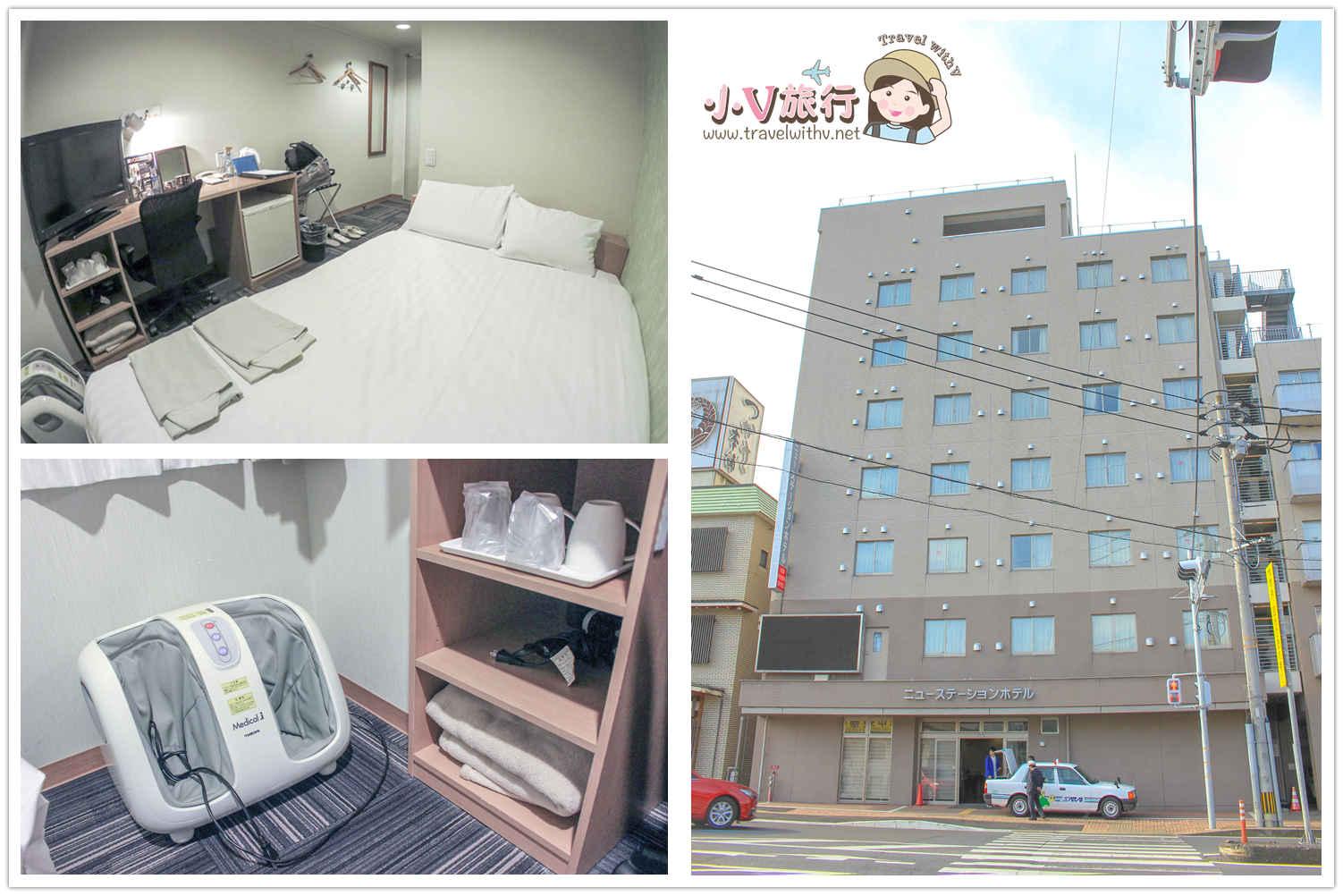 諫早新站酒店 (New Station Hotel)