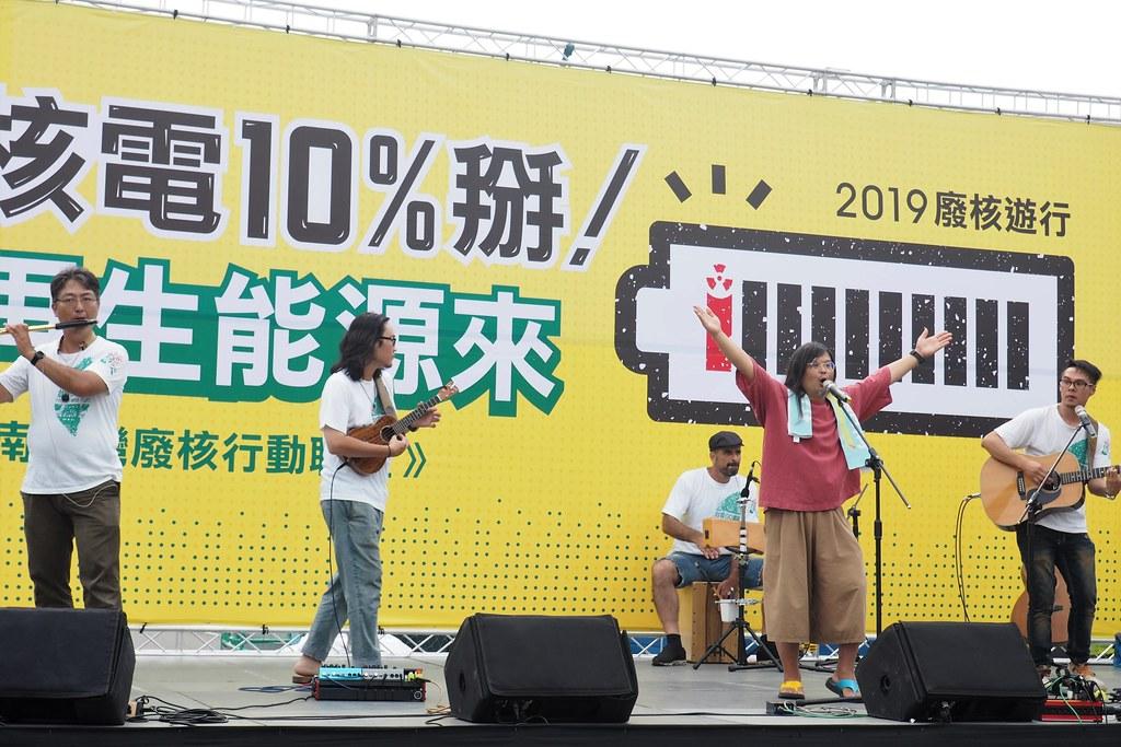 2019南台灣廢核遊行。攝影:李育琴。