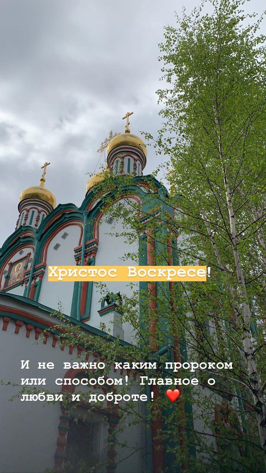 alina_astrovskaya_58701413_597444864094295_8992188892073384455_n