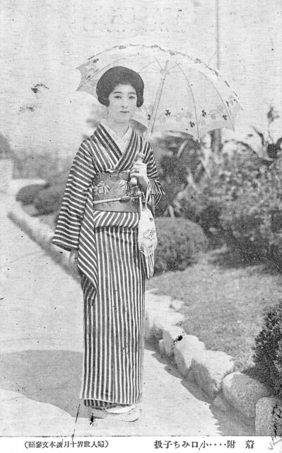 Woman with parasol - Japanese postcard, ca 1910s