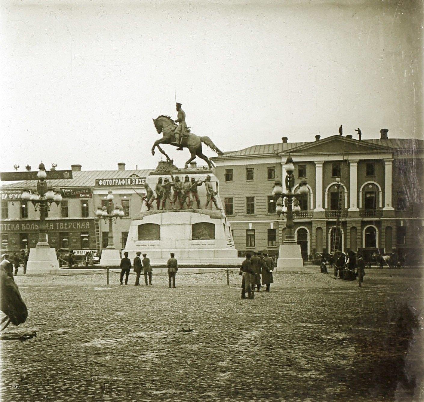 Тверская площадь. 1913.