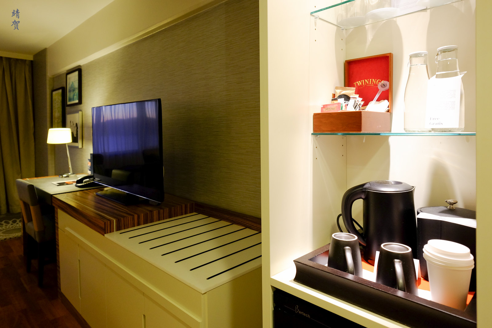 Minibar and luggage bench