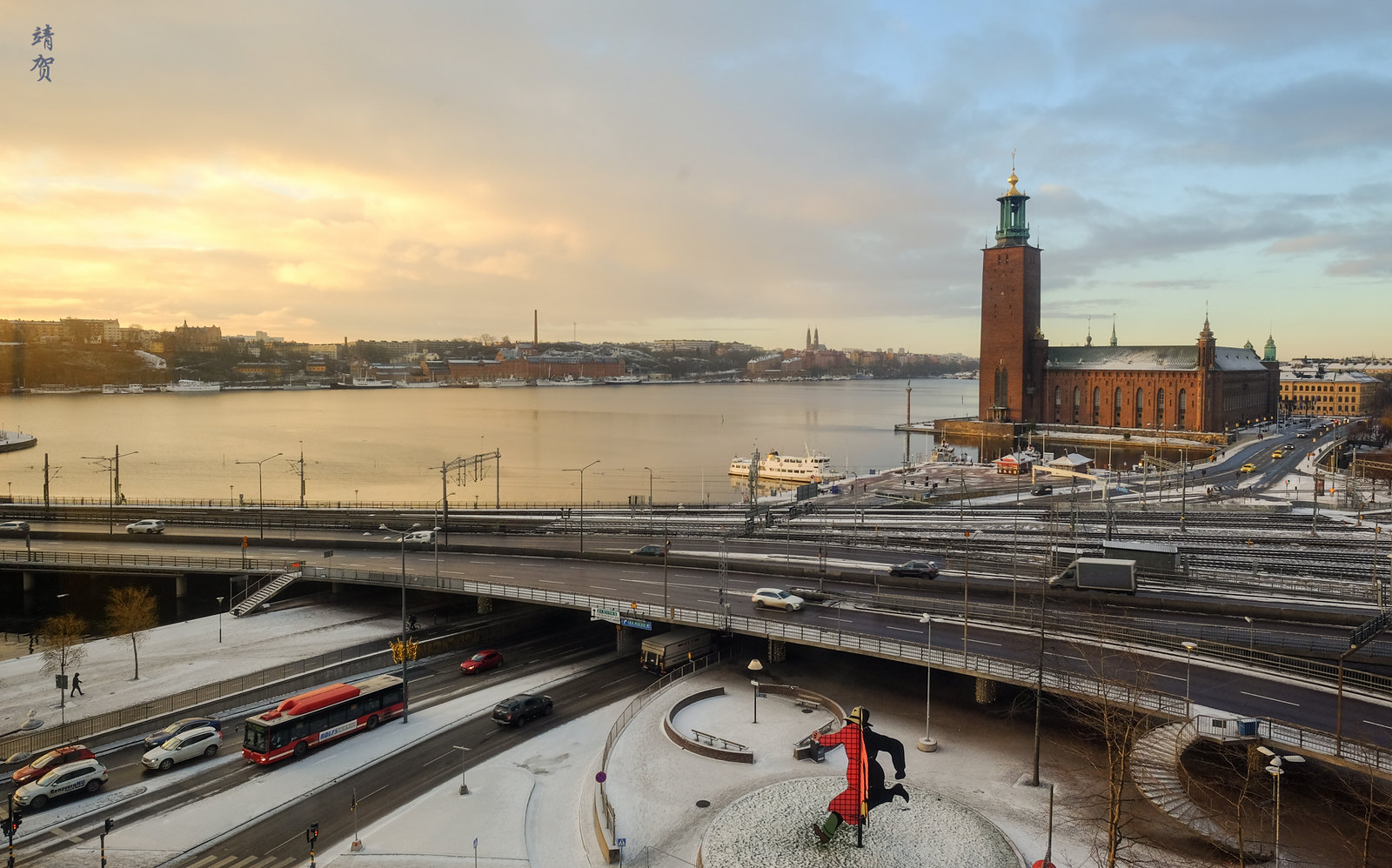 Morning in Stockholm