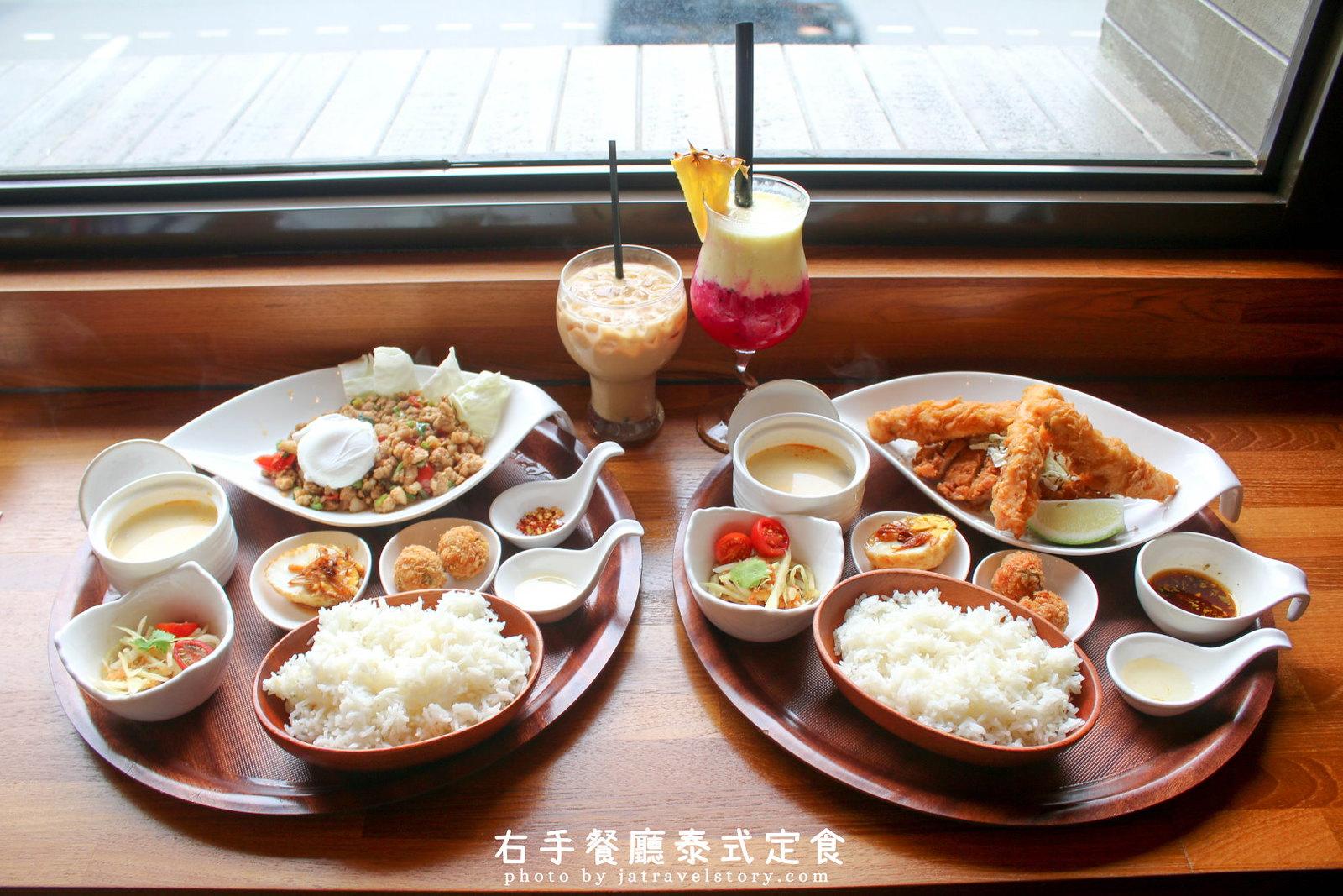 【台北美食推薦】台大公館美食懶人包-公館平價美食小吃、聚餐餐廳通通有 @J&A的旅行