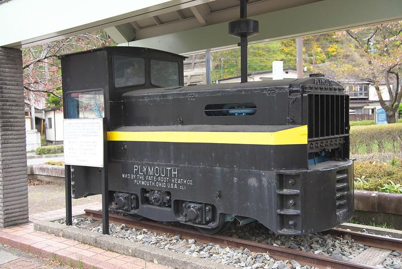 諏訪湖 釜口水門 機関車