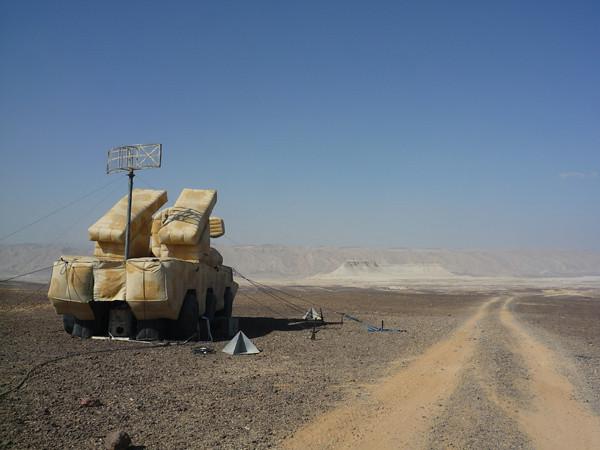 Opfor-Osa-israel-ioi-1