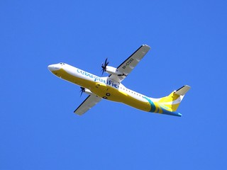 ATR-72 F-WWEP to be RP-C7292 Cebu. Pacific