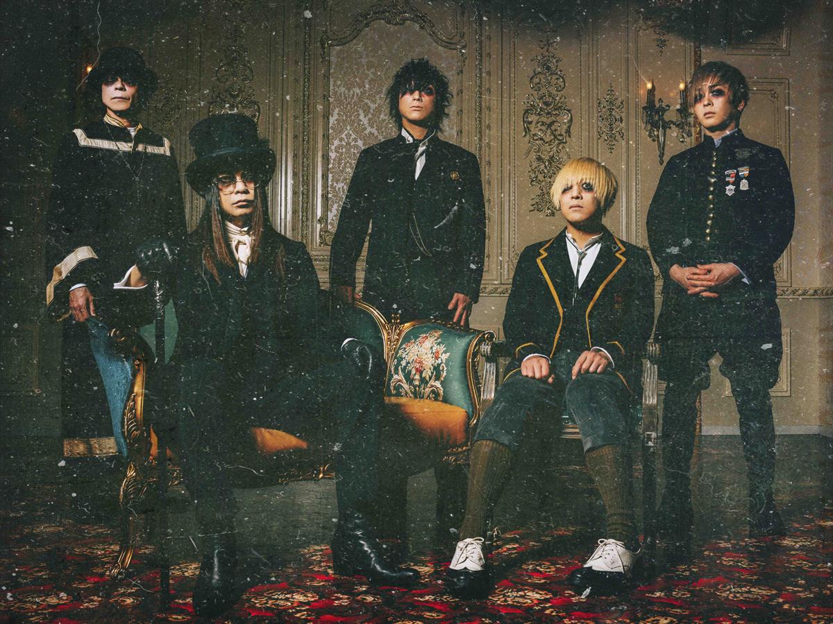 日本搖滾樂團 MUCC「壊れたピアノとリビングデッド feat. 殺シノ調ベ」Hall Tour宣傳影片公開