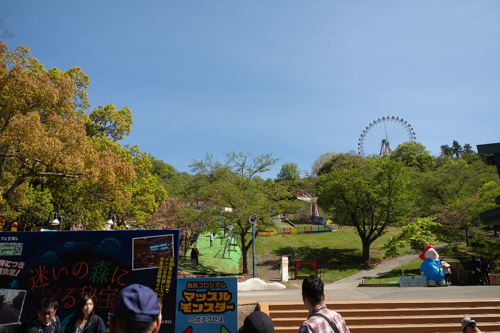 sagamiko_Resort_Pleasure_Forest-4