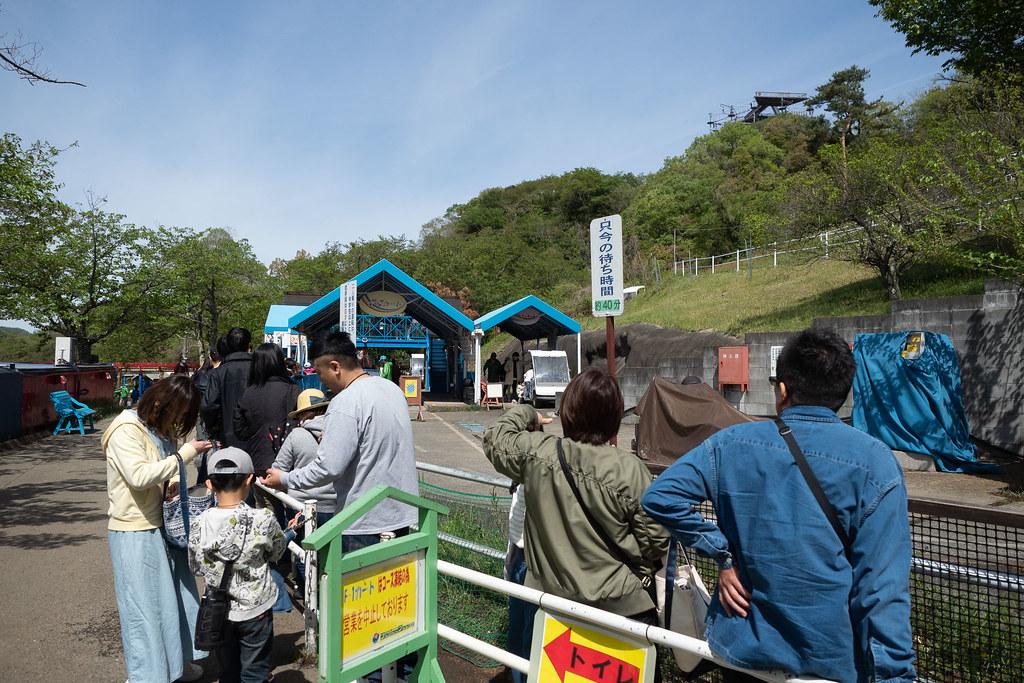 sagamiko_Resort_Pleasure_Forest-9