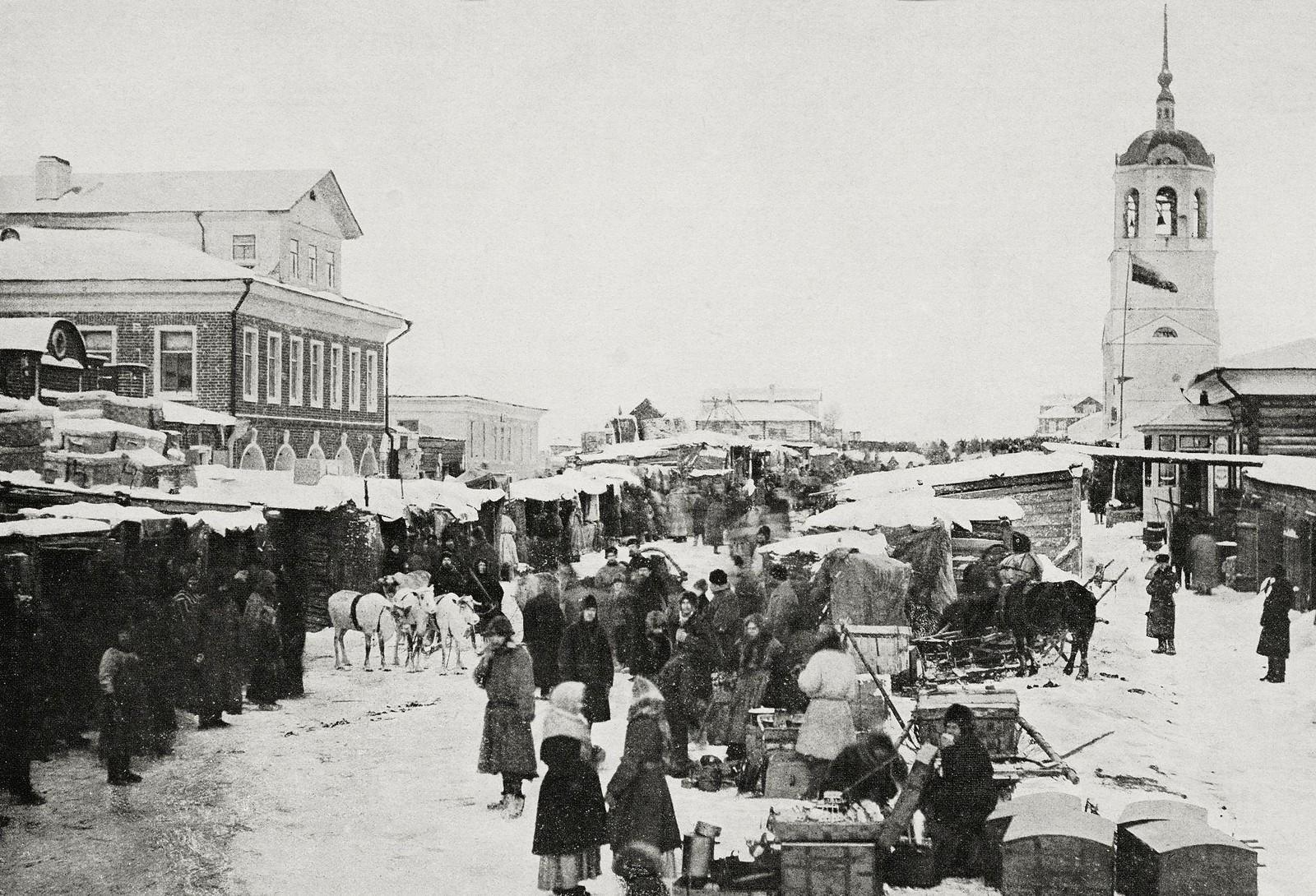 Архангельск. Рынок зимой