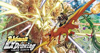 《寶可夢》與《一拳超人》漫畫家村田雄介展開合作,魄力超群「Pokémon EX Drawing -Yusuke Murata-」系列週邊發表!
