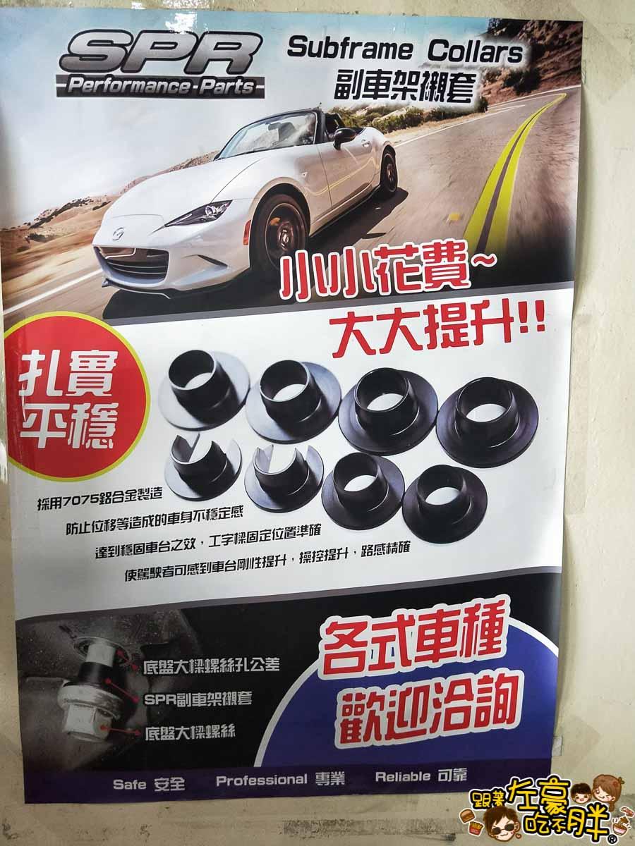 NX200襯套安裝(台南隆田汽車專業保修廠)-21