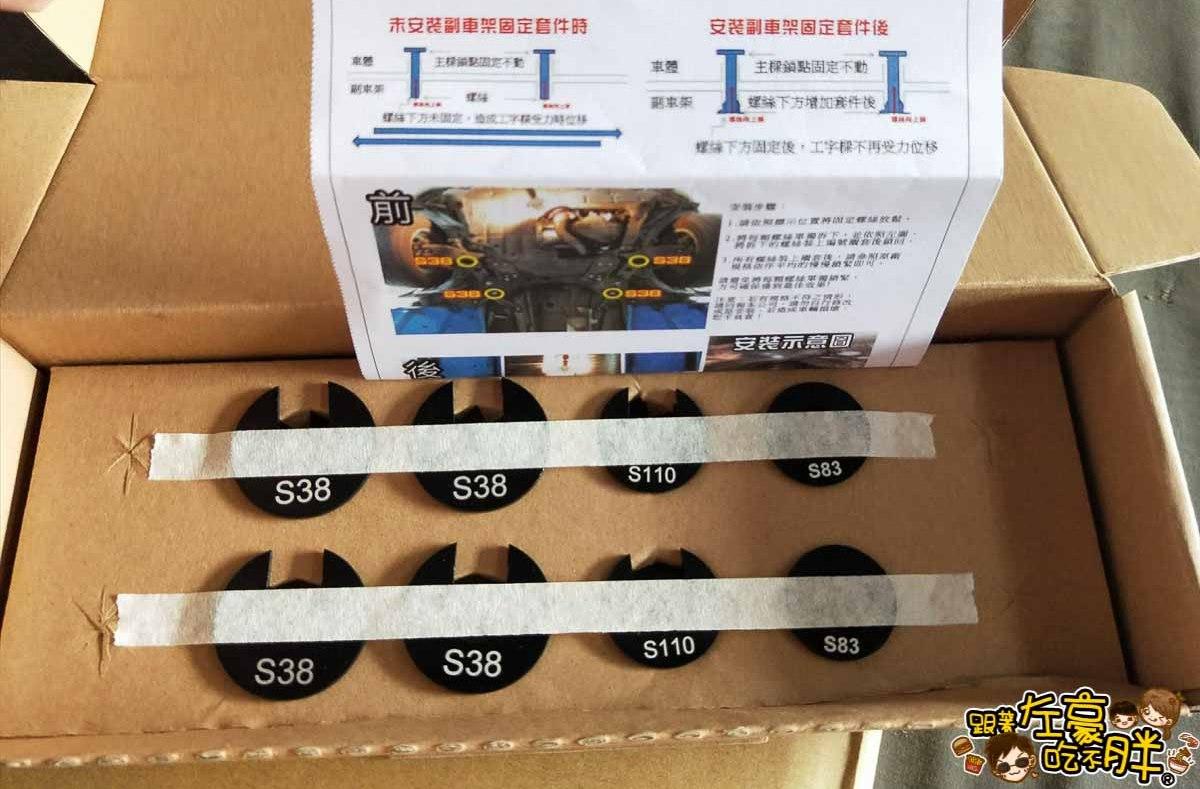 NX200襯套安裝(台南隆田汽車專業保修廠)-995