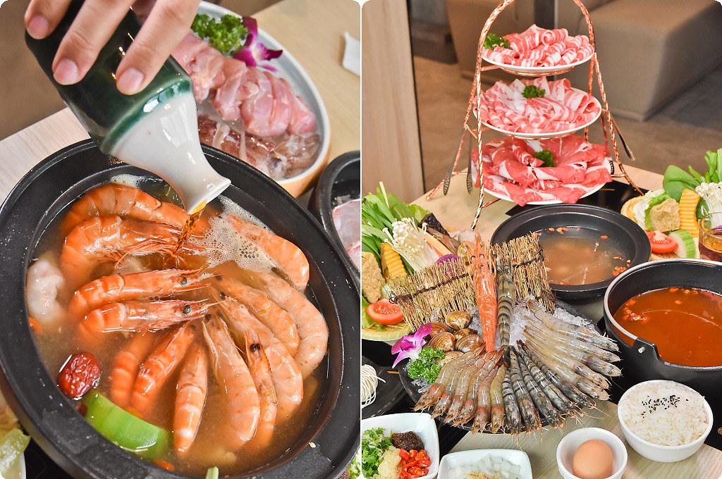 小胖鮮鍋 公益路火鍋 menu 菜單