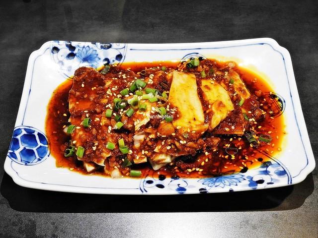 Kou Shui Ji