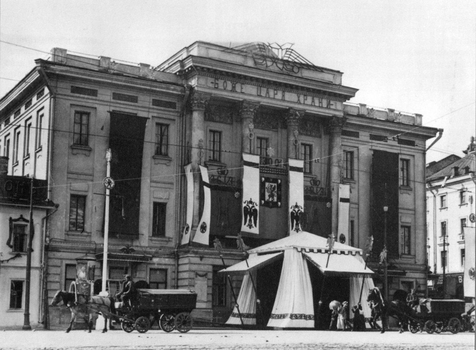 Праздничное оформление здания Благородного собрания на Большой Дмитровке во время проведения торжеств по случаю 300-летия царствования