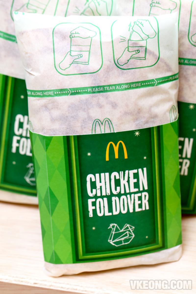 麦当劳 - 马来西亚 - 鸡肉折叠