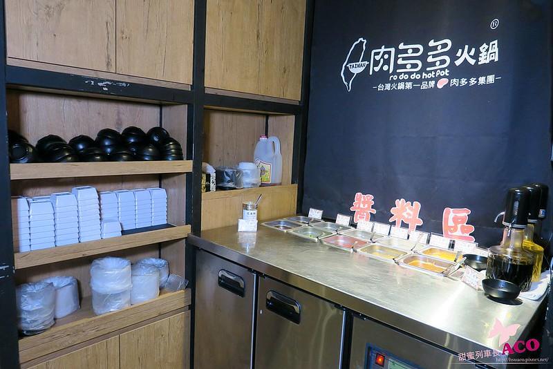 肉多多 新店民權店 新店火鍋IMG_6401