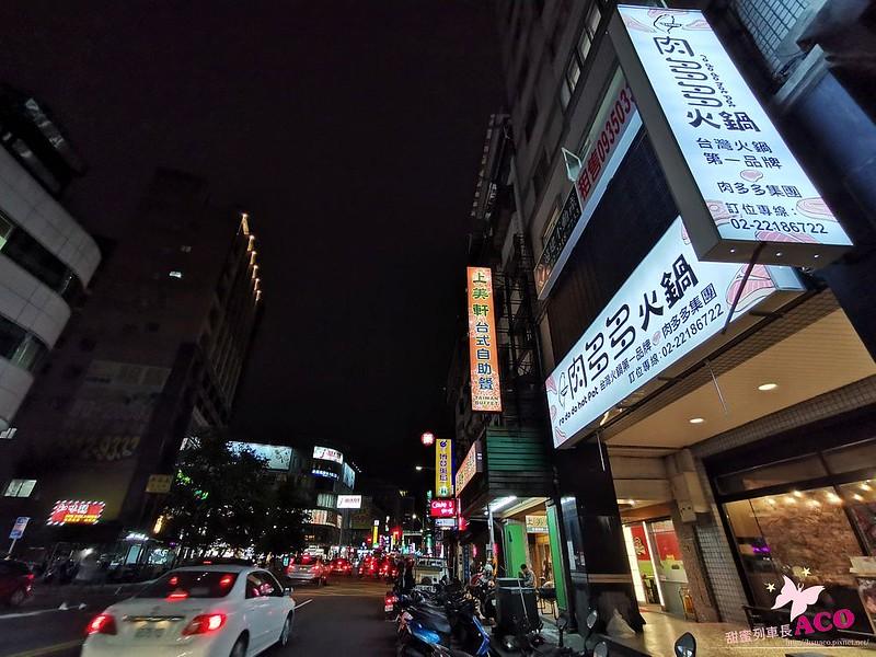 肉多多 新店民權店 新店火鍋2019430_190430_0003