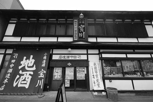 02-05-2019 Otaru (62)