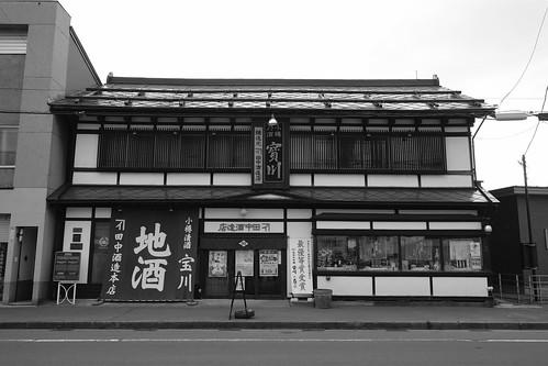 02-05-2019 Otaru (61)