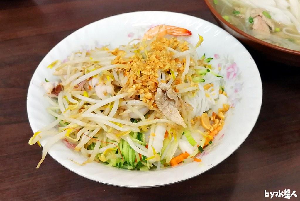 40789507333 ca7c23a9b1 b - 台中超高CP值平價越南料理!米線、河粉只要70元起,用餐時間人潮大爆滿