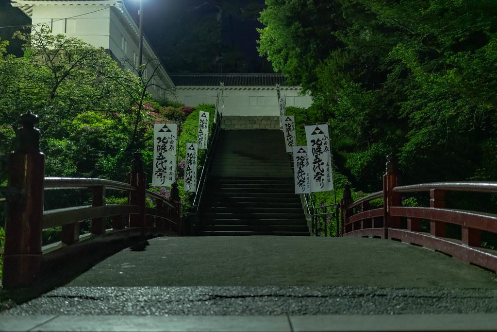 Odawara-6