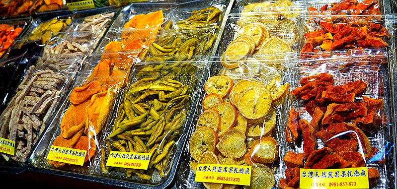 Taiwan Dried Fruit Night Market