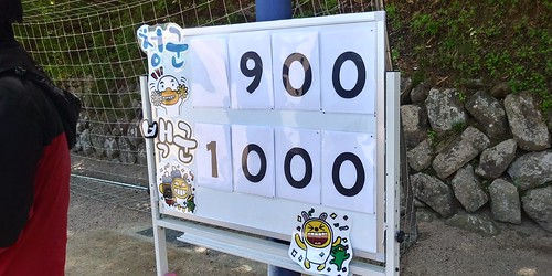 2019 화북한마음축제 | 화북초등학교 운동회