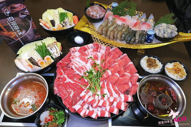 肉多多 三重正義店 三重火鍋IMG_6265
