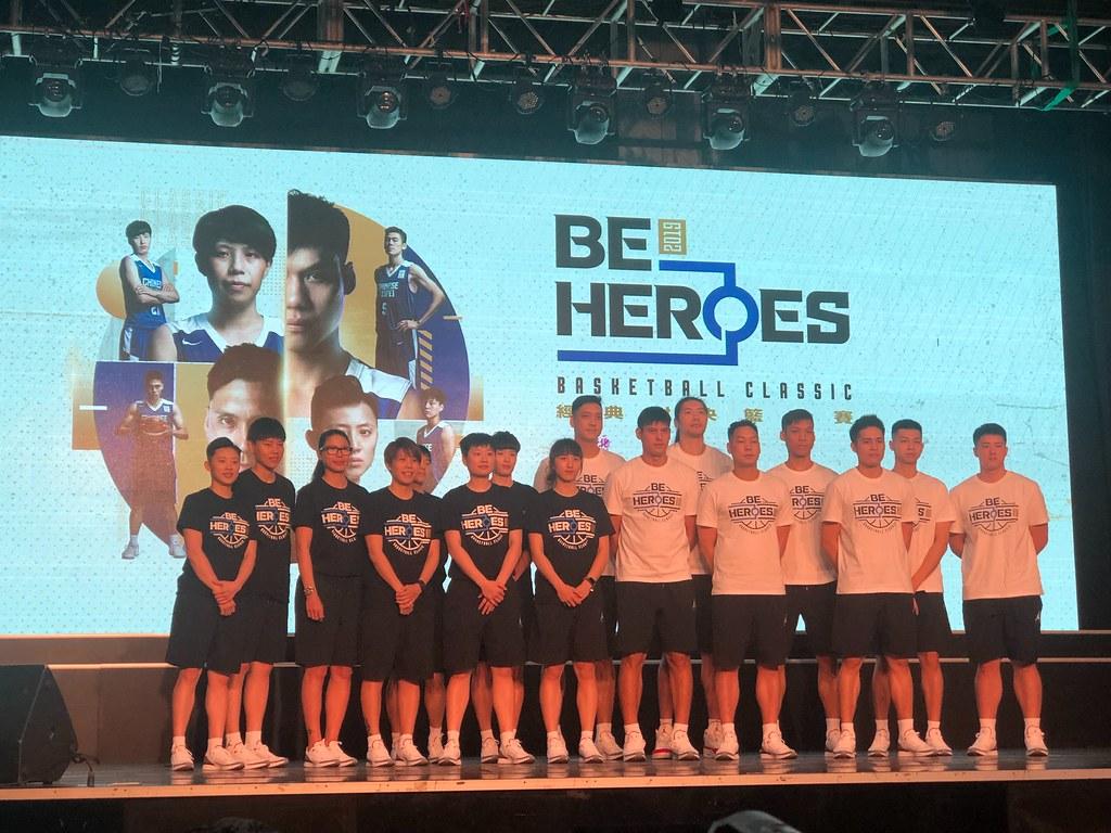 BE HEROES 經典系列賽(黃泓哲/攝。)