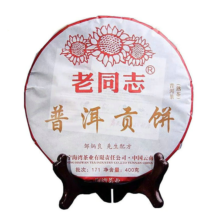 """2017 HaiWan LaoTongZhi"""" Puer GongBing"""" Cake 400g Puerh Shou Cha Ripe Tea Batch 171"""
