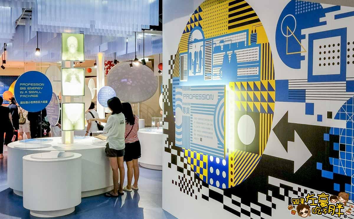 台電南部展示館-32
