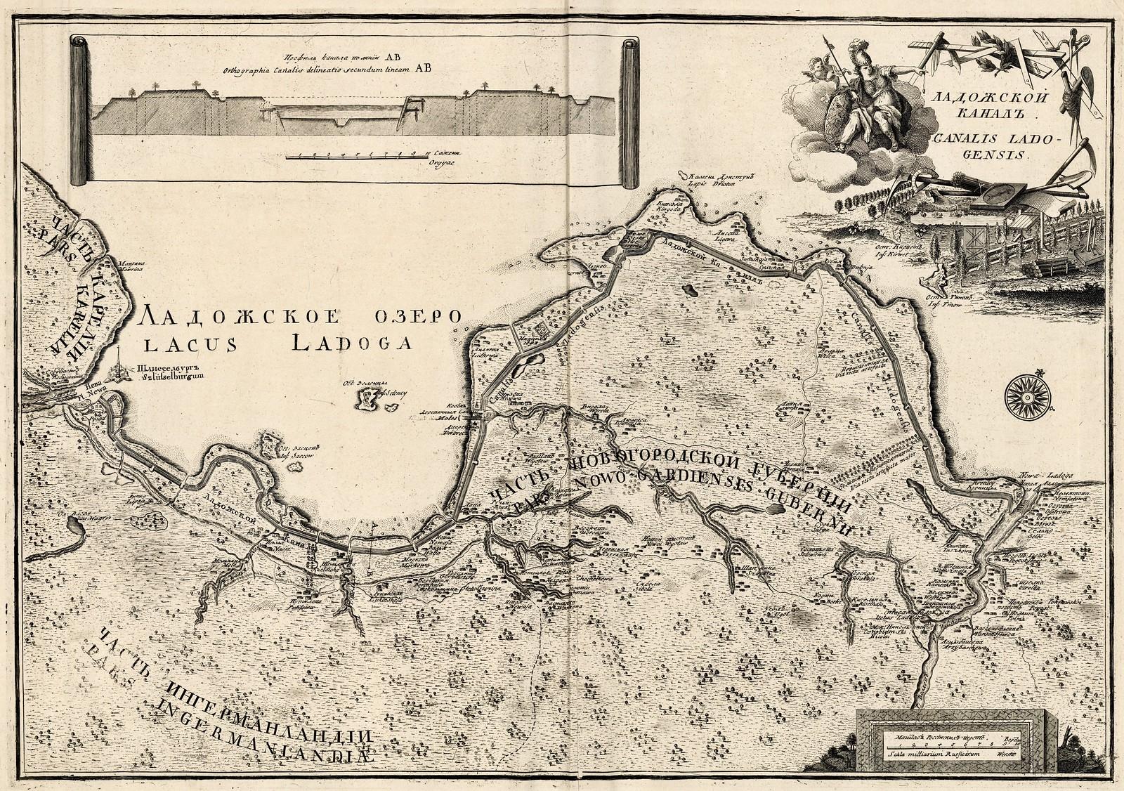 1740-1750. Ладожский канал