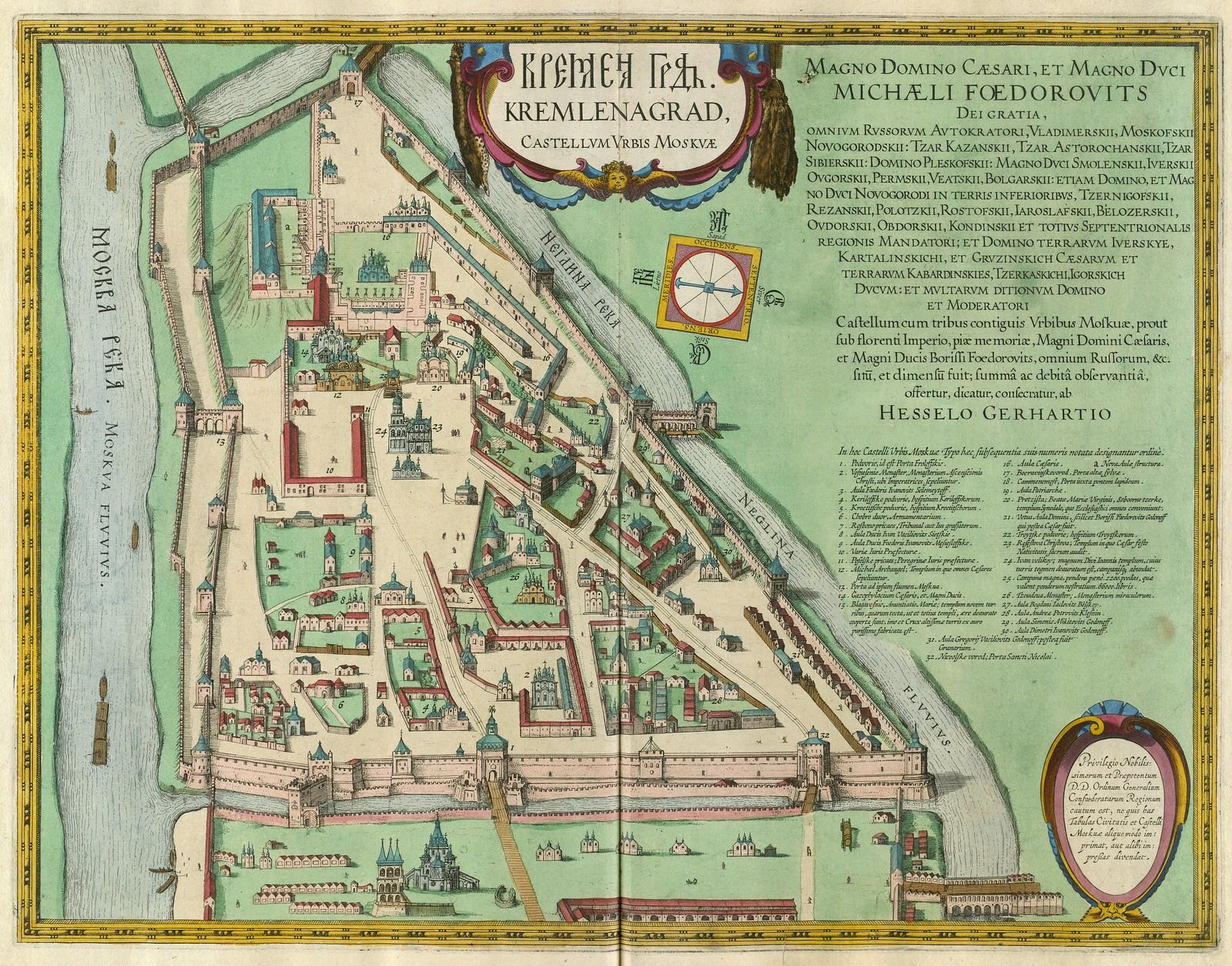 1575. Карта Московского кремля